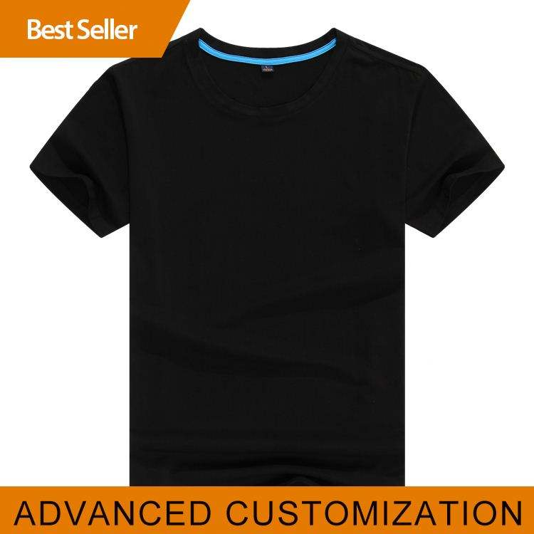 Man Solid Color Tshirt Extended T-Shirt 3D Embossing/Embossed Printing T Shirt Men's T-Shirts Plain