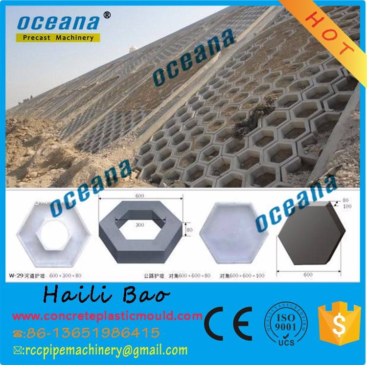 High quality DIY Mold to Cast Concrete Pavers/Stepping Stones for sell