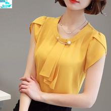 HFS1259B Summer Korean Style Fancy Elegant Women Chiffon Tops Blouses