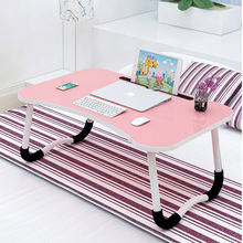 Small portable solid folding wood laptop table / kids lap desk