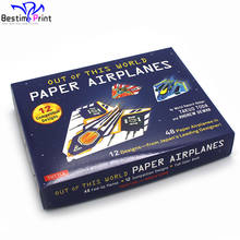 Best Easy Paper Airplane with Instruction Book Paper Airplanes Designs