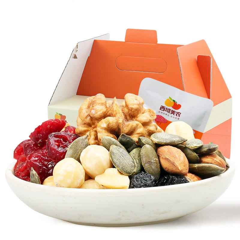 Chinese Hot Sell Daily Mixed Nuts