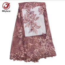 2020 Elegant guangzhou african embroidery beaded french lace fabric