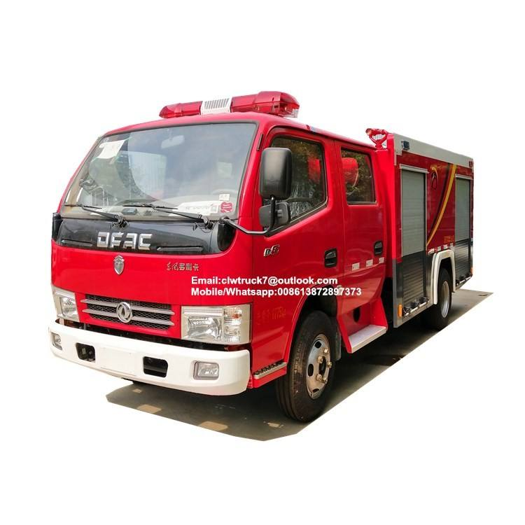 Hot sale Dongfeng fire fighting truck price/fire truck manufacturers