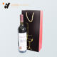 OEM craft China supplies custom wine paper bag with logo art paper bag