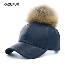 KAZUFUR Leather Fur Ball Baseball Cap pompom PU winter men/women hat