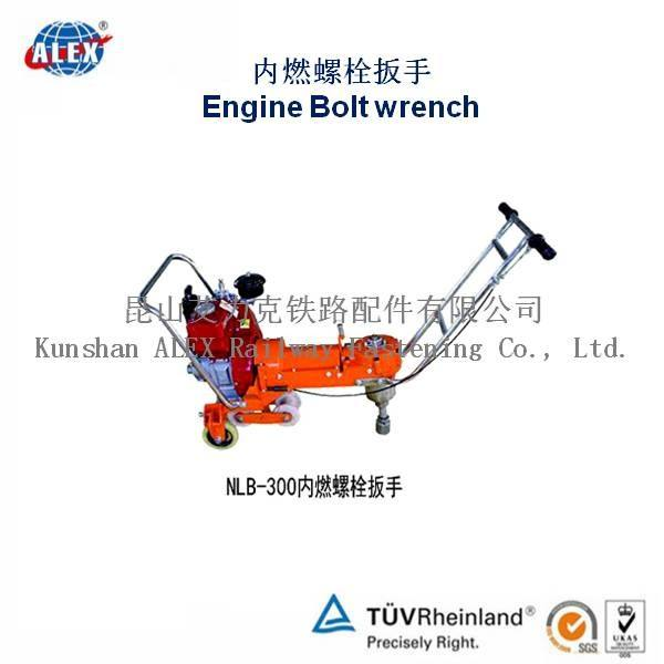 rail straightening machine, railway construction rail tool used on rail