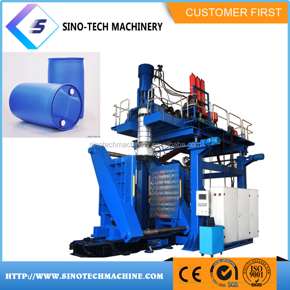 New product extrusion blow molding 220l plastic drum making machine