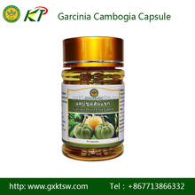 Natural hot selling best price Garcinia Cambogia capsules weight loss slimming capsules