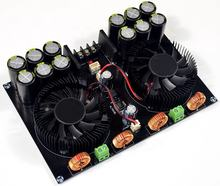 TDA8954 420W + 420W 2.0 D type digital power amplifier (fan cooling)