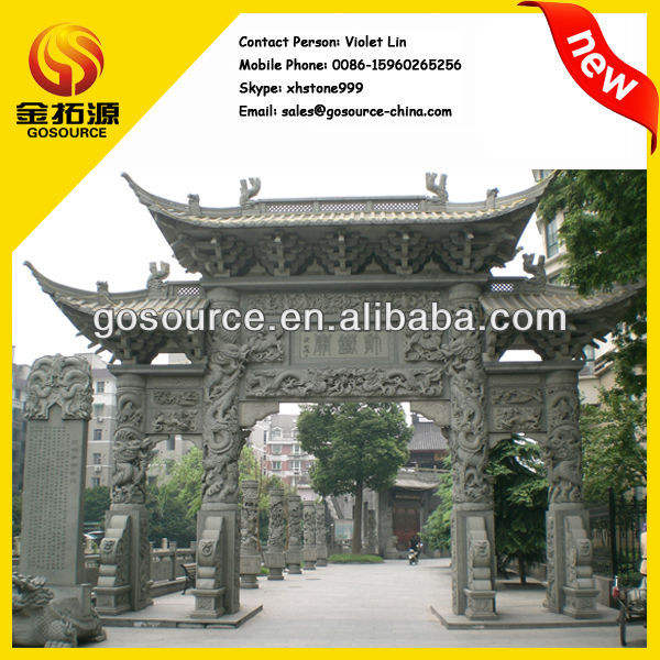carved arched entry door gate design