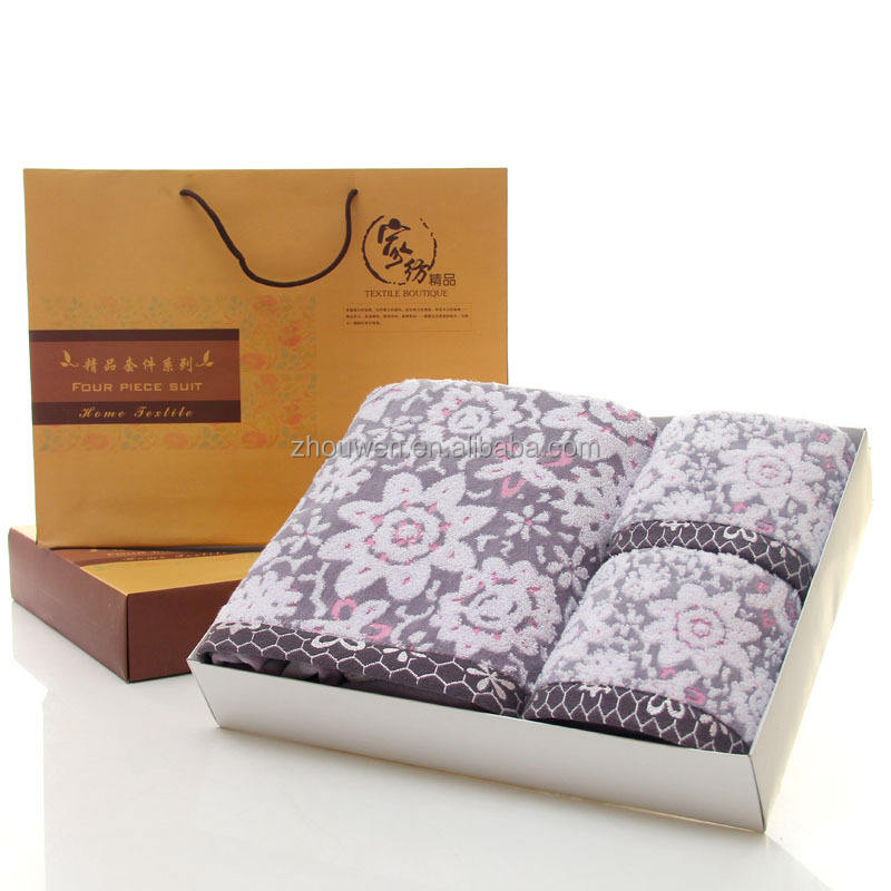 palais royale choice hotels international bath towel gift set with box