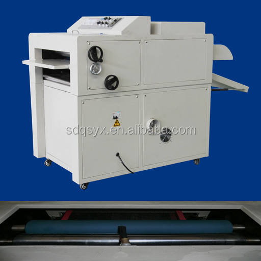 Mini UV laminating machine 480 model,mini uv coating machine