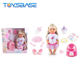 Newborn Drinking Water Peeing With 12 Sound IC Baby 18 Inch Doll For Girl