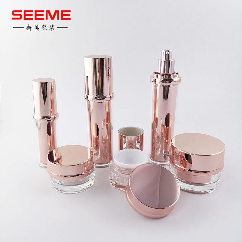 Rose gold color wholesale plastic cosmetic jar acrylic 30g 50g cosmetic cream jar