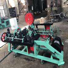 High Quality Double strands Barbed wire making machine ,Barbed wire making machine equipment