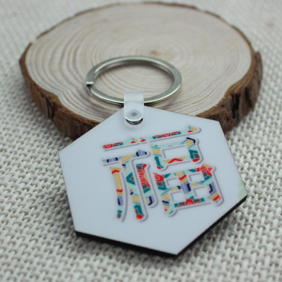 MDF Sublimation Key chain For Promotion K04 wooden keychains for sublimation printing sublimation blanks