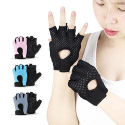 Low MOQ Multiple Colors Sport Outdoor Custom Your Logo Design Fitness Gloves Wholesale Pice For Men Women Ladies