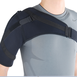 Protective injury shoulder support adjustable shoulder brace
