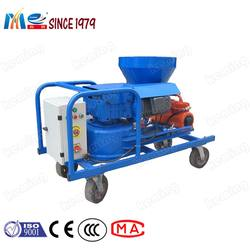 Small Cement Mortar Rendering Machine for Sale