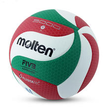 Indoor Custom color Beach official size weight standard size mini Molten 5000 Volleyball ball