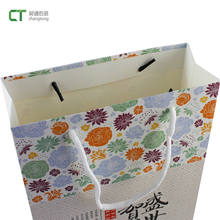 Gift custom printed wrapping paper made in China