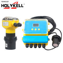 Ultrasonic Liquid Controller With Alarm Level Detector Probe Sound Level Meter Price