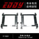 Seat Chevrolet Seat Brackets Spare Parts Car Iron Stainless Strength Seat Bracket Frame For Chevrolet Cruze Seat Base Mounting
