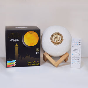 Touch Moon Lamp quran Blue tooth speaker