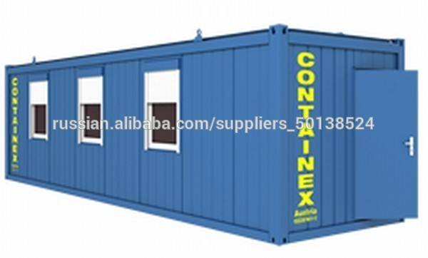 40 футов транспортный контейнер дом