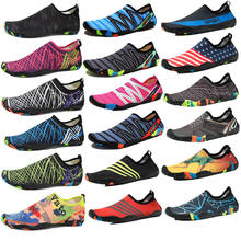 Beach shoes new model shoe for woman ,man summer vacation water shoe