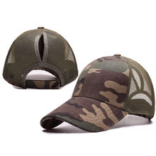 Custom camo 6 panel ponytail baseball cap hat