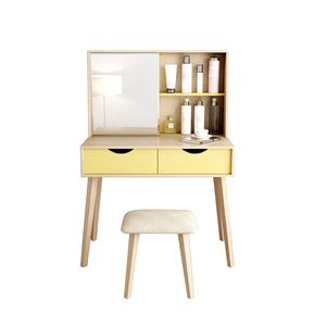 NEW STYLISH 2 COLOURS MODERN SLIDING MIRROR DRESSING VANITY TABLE CABINET