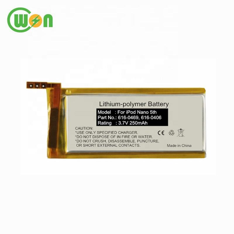 616-0469 616-0406 616-0467 P11G73-01-S01 replacement battery for Nano 5th Gen 3.7V 250mAh polymer battery for MP3