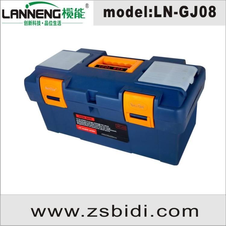 Haute qualité PVC boîte à outils