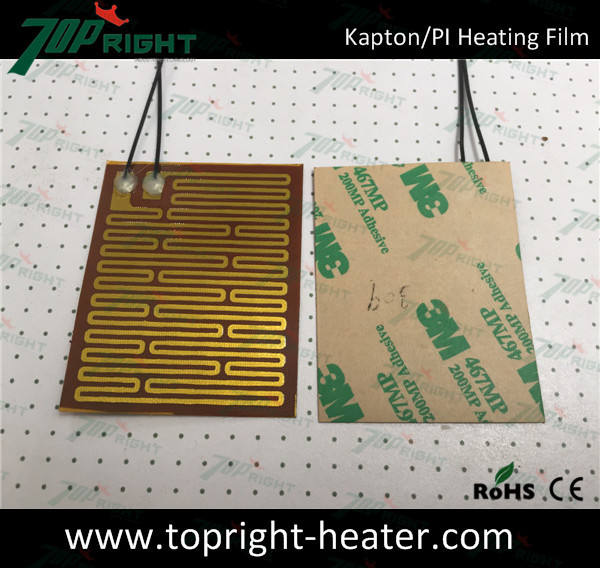 Topright long service PI flexible heating element for heat glove