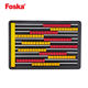 Foska Kids Children Counting Toy Wooden Mathematical Intelligence Stick