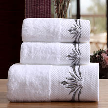 Best price white embroidered towel sets