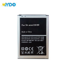 Extended battery original quality factory price For samsung galaxy s4 mini I9190 I9198 I9192 I9195