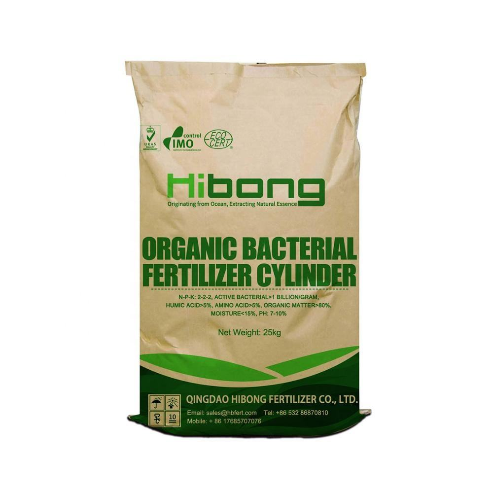 VigoHibong Names Organic Bacteria Fermented Fertilizer, Soil Conditioner