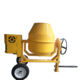 350L mobile diesel concrete mixers machine small cement mixers prices