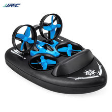 High Quality Cheap JJRC H36F Water Mini Drone Quadcopter Toy for Wholesale