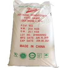 Best Price Food And Pharmaceutical Grade Dextrose Anhydrous