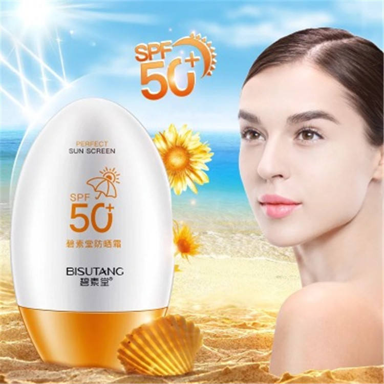 BISUTANG New Mild Sun Lotion SPF50+ PA++++ 30ml Face Cream Isolation UV Sunblock Body Sunscreen Concealer Sun Cream Cosmetics