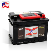 Gulfstar wholesale Korean 12v 45ah sealed lead acid quick start din45 maintenance free automotive auto agm wet car battery price