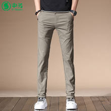 New Style Suit Casual Chino Pants For Men