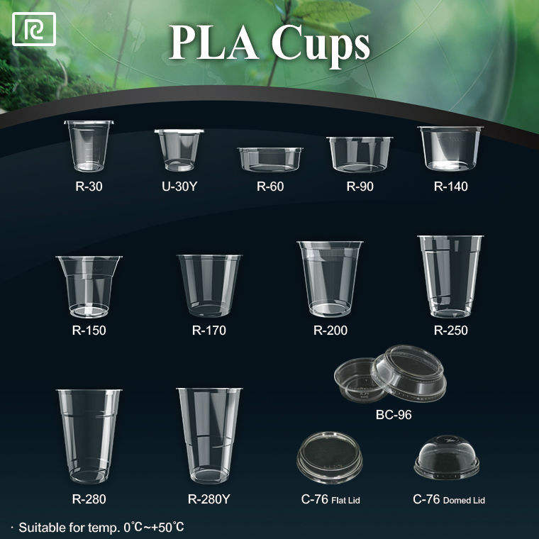 R250-T 250ml high quality ice drinking coffee biodegradable transparent PLA Plastic cup