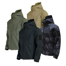 Men's Army Fans Military Tactical Jacket Camouflage Waterproof Combat Jacket Hoody Softshell Coat Army Uniform