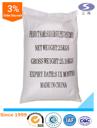 We products are 3% cheaper than the industry average pure 97%min Sodium Sulfite Price Na2SO3/anhydrous sodium sulphite