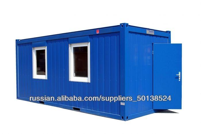 Дом из грузового контейнера
